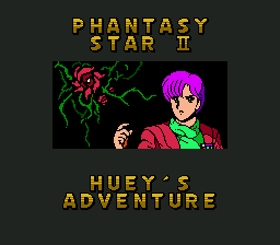 [SegaNet] Phantasy Star II - Huey's Adventure (Japan) Title Screen